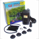 CA 2200 TRIPLE VENTURI AQUARIUM PUMP